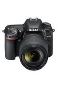 Nikon D7500 +18-140 VR