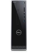 Dell Inspiron 3471 Intel Core I3, 8Go de RAM, 1 To de HDD + 256 Go de SSD