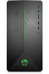 Hp PAVILION GAMING 690-0018NF photo 1
