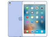Apple COQUE EN SILICONE POUR IPAD PRO 9.7' LILAS