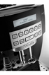 Delonghi ECAM 22.320.B MAGNIFICA S PLUS photo 3
