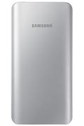 Samsung BATTERIE DE SECOURS ARGENT 5200 MAH