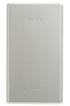 Sony BATTERIE DE SECOURS 15000 MAH ARGENT CP-S15
